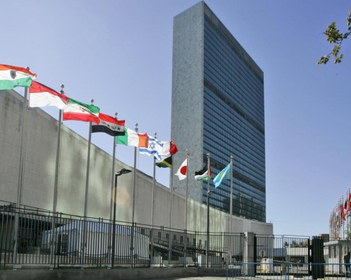 Image result for sede de la onu nueva york